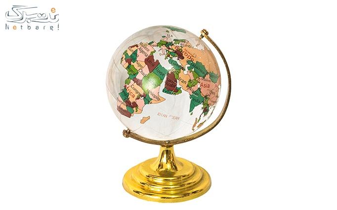 ماکت طرح کره زمین رنگی سایز 1