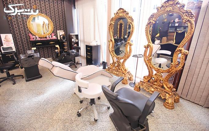 میکاپ یا شینیون در آرایشگاه گلاریس