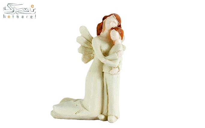 مجسمه طرح مادر و فرزند