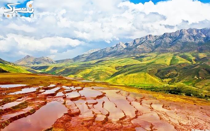 تور چشمه های رنگی باداب سورت ، دریاچه الندان