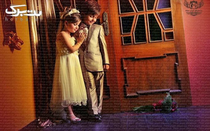 آتلیه ققنوس با ثبت خاطرات ماندگار