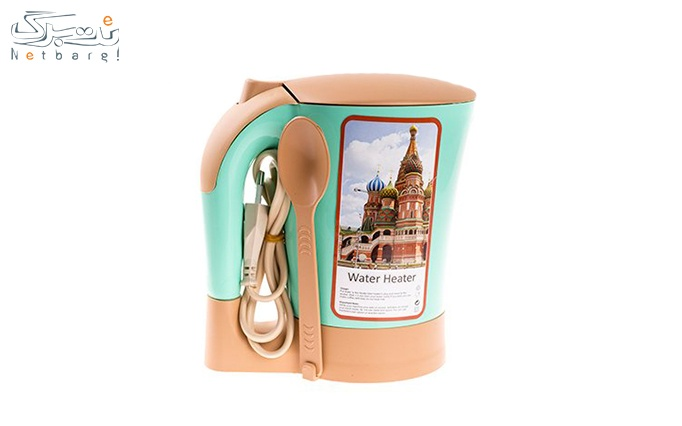 قهوه جوش و چای ساز مسافرتی
