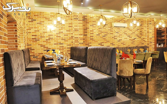 کافه رستوران الف با منو باز کافه