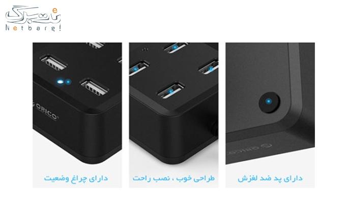هاب ۴ پورت USB 2.0 مدل ORICO DH4U-U2