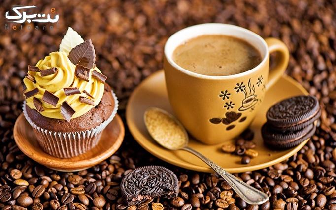 کافه بیسکویت با منو کافی شاپ