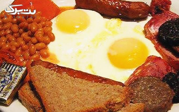کافه برگر لاماژ با صبحانه فرانسوی و انگلیسی