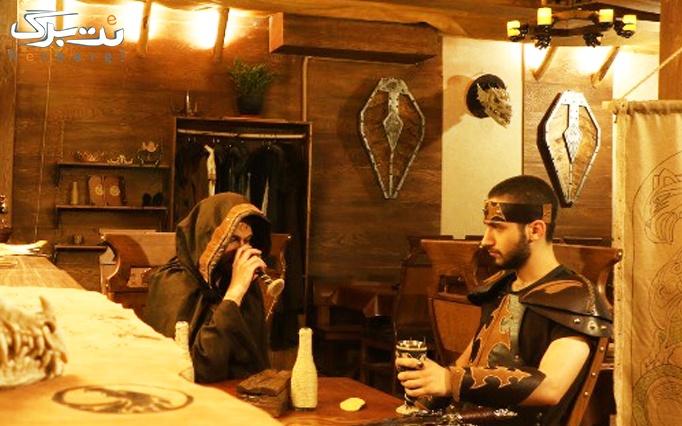 کافی شاپ عصر اژدها با منو نوشیدنی های سرد و گرم