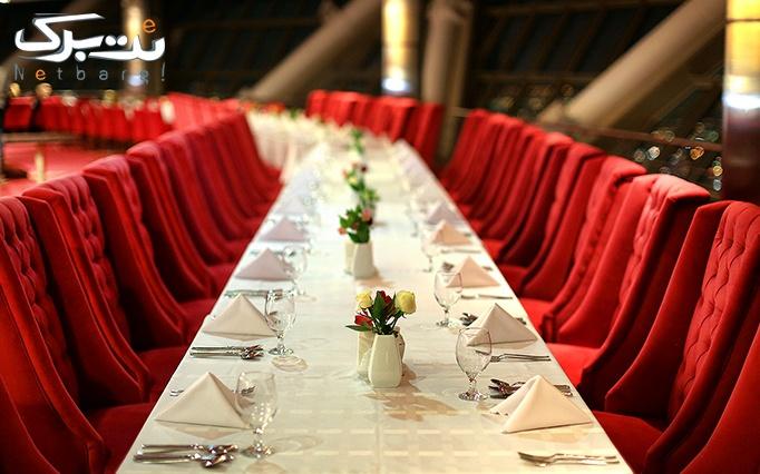 رستوران گردان برج میلاد 26 خرداد شنبه شب