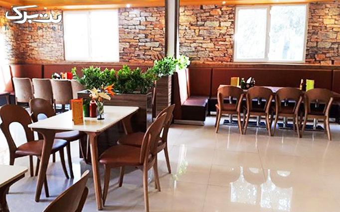 رستوران زنجیره ای مکروم با چای سنتی دو نفره