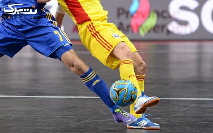 آموزش فوتبال و آموزش فوتسال در باشگاه پاکزاد