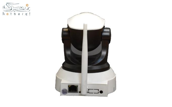دوربین مدار بسته بیسیم ASUN مدل AS-IPC-I1.31A