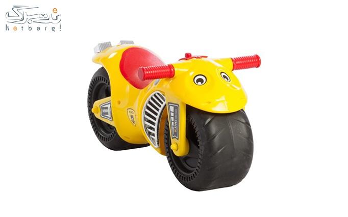 موتور بازی کودک مدل 103