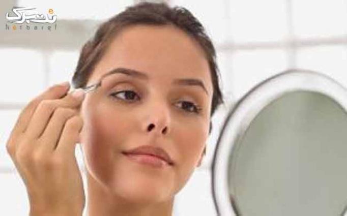 کوپ مو و اصلاح ابرو در زیبایی راشنو
