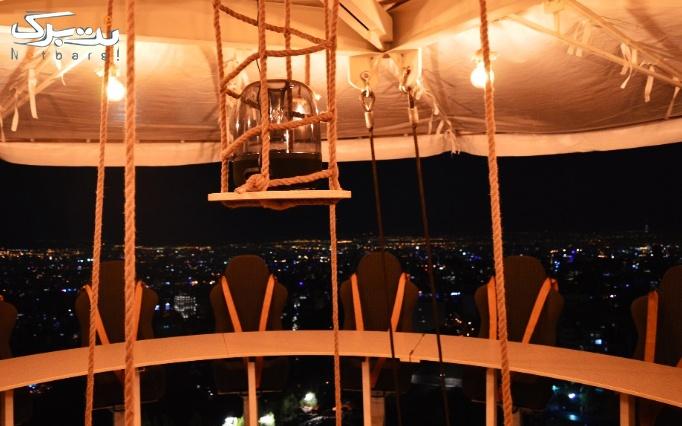رستوران آرامش در آسمان برای اولین بار در تهران