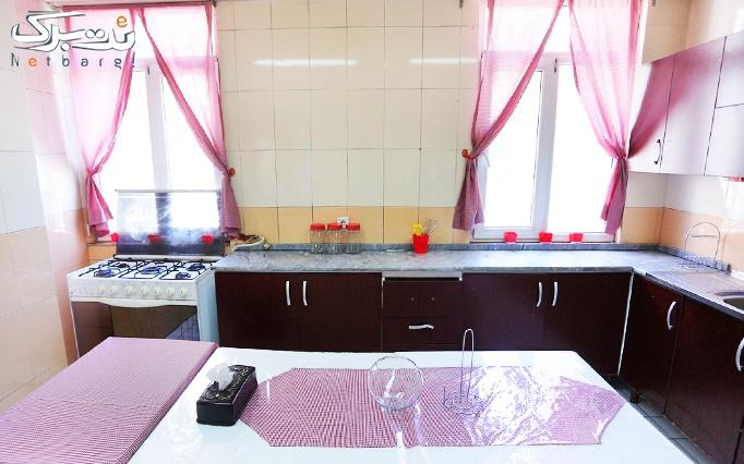 آموزش پخت بیسکوئیت در سرای محله شمس آباد