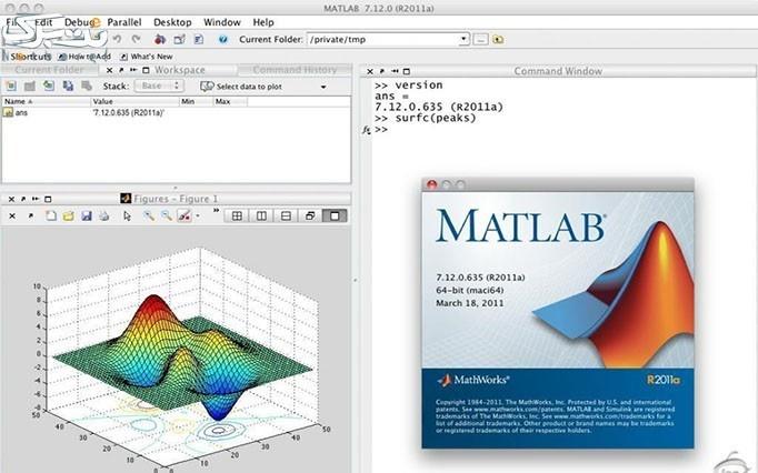 آموزش نرم افزار matlab در آرادعلم