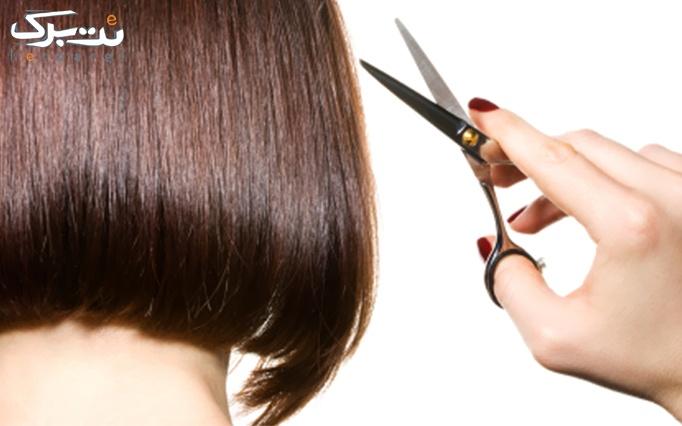 کوتاهی مو در آرایشگاه چهرازی