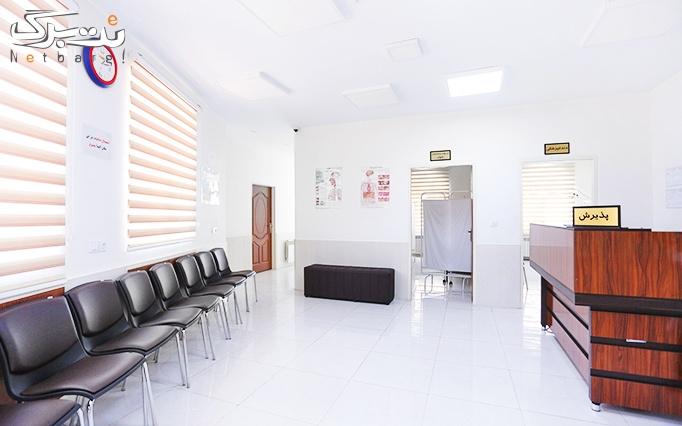 سوراخ کردن گوش در درمانگاه تخصصی امیرالمومنین