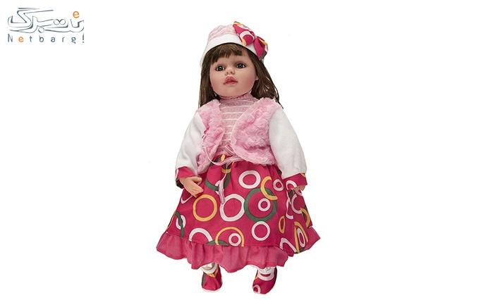 عروسک سخنگو سارا کد 2415