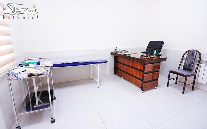 فلوراید تراپی در درمانگاه تخصصی امیرالمومنین