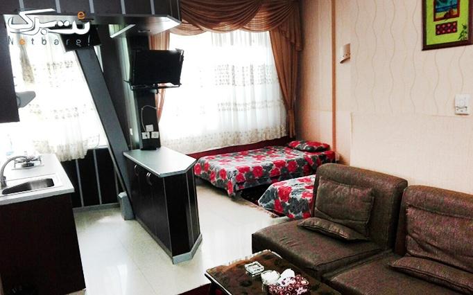 اقامت در هتل پارمیس مشهد