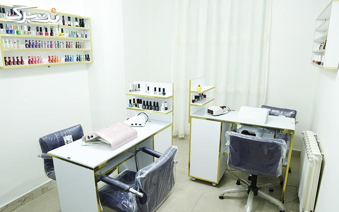 پاکسازی پوست در آرایشگاه ناهید رویان