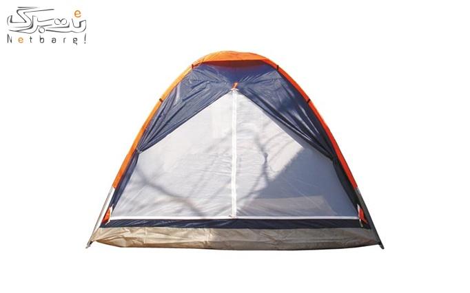 چادر مسافرتی 10 نفره FIT