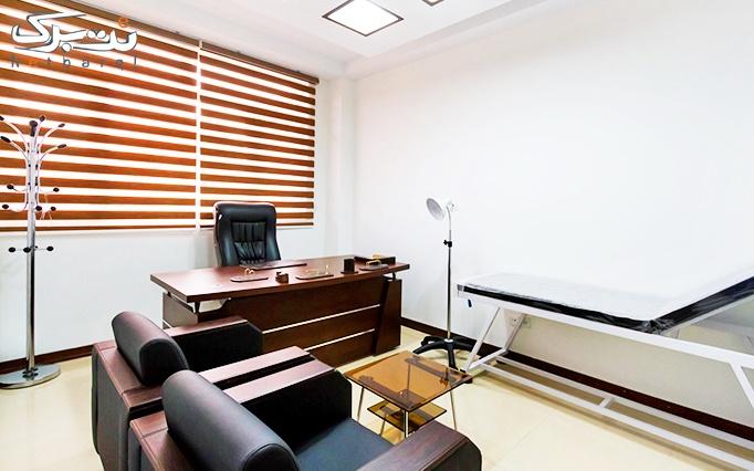 لیزر الکساندرایت کندلا 2018 در مطب دکتر حاتمی