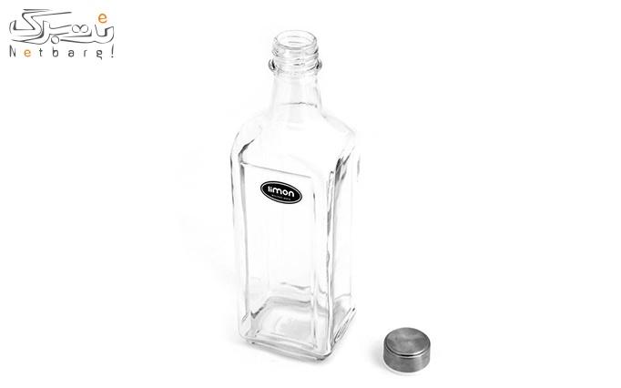بطری آب لیمون کد Limon Ml06