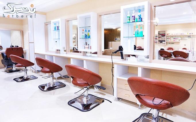 رنگ مو و مش فویلی در سالن زیبایی بیوتی مارک