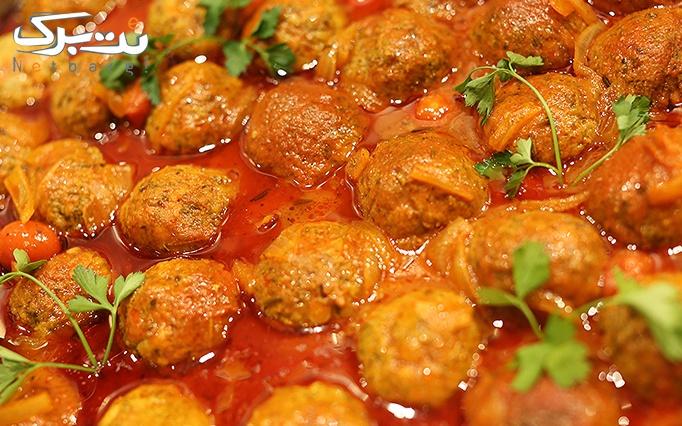 بوفه شام در رستوران گردان برج میلاد