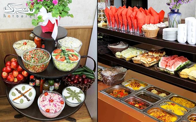 بوفه شام در رستوران پن شیراز جنوبی