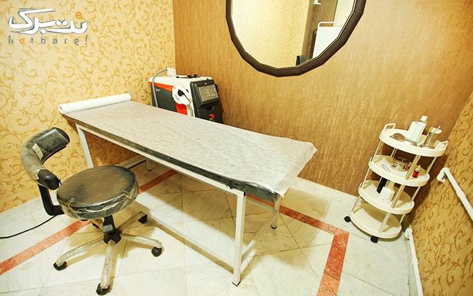 میکرودرم در مطب دکتر صدر عاملی