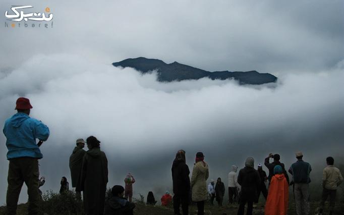 تور متفاوت 1/5 روزه جنگل رویایی ابر VIP با سبا گشت