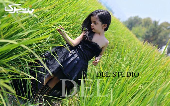 عکاسی حرفه ای در آتلیه دل