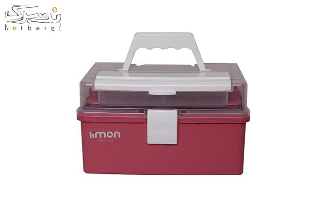جعبه لوازم خیاطی لیمون کد Limon ML17-2
