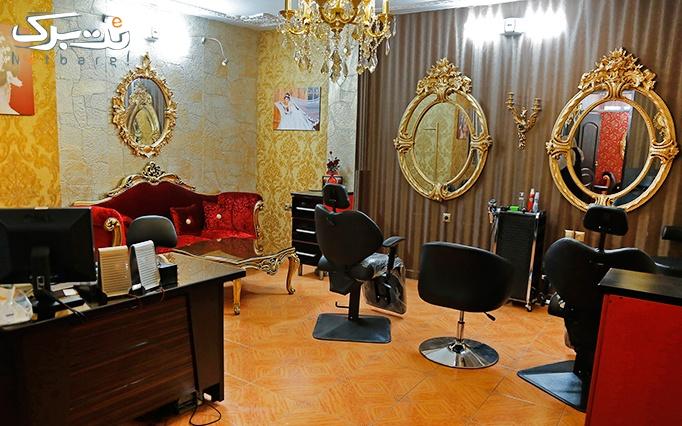 کوتاهی، بافت و شینیون مو در آرایشگاه ریتا