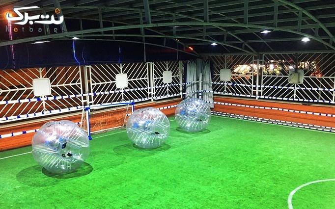 بازی مهیج فوتبال حبابی در مجموعه باغ جوان
