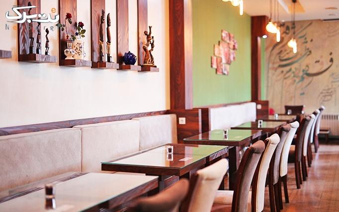 کافه رستوران ادر با منو باز پیتزا