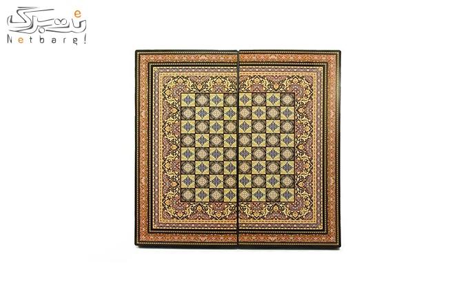 تخته نرد و صفحه شطرنج طرح فرش