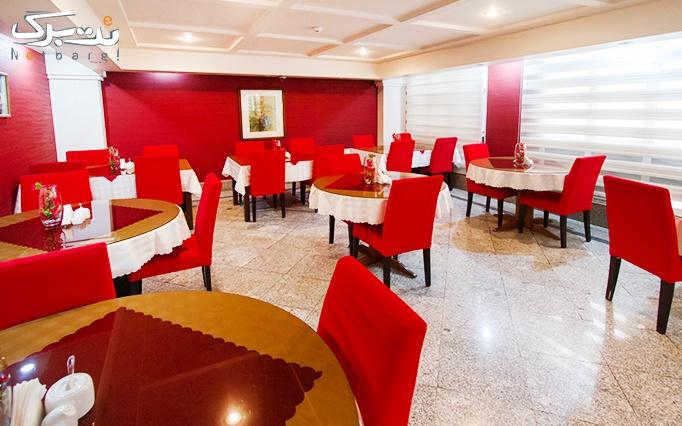 هتل پاریز با بوفه کامل صبحانه