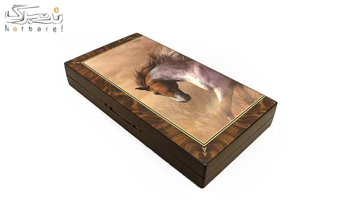 تخته نرد و صفحه شطرنج طرح اسب