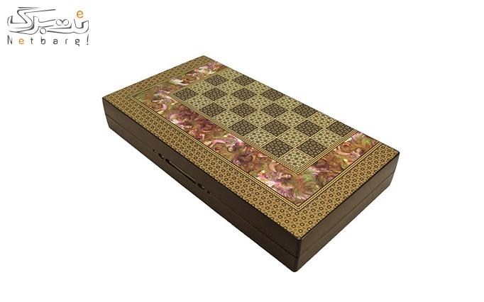 تخته نرد و صفحه شطرنج طرح خاتم مینیاتور