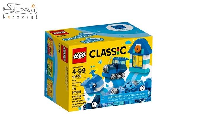 لگو Blue Creativity Box lego