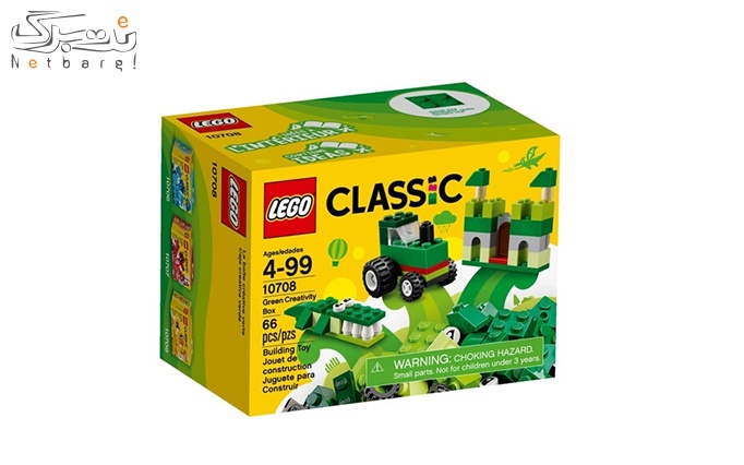 اسباب بازی لگو Lego green Creativity Box