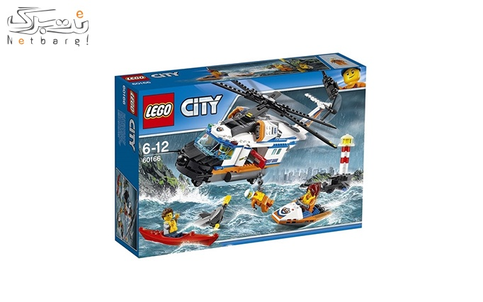 اسباب بازی لگو Lego Heavy Duty Rescue Helicopter