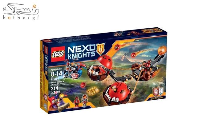 لگو Lego Beast Master's Chaos Chariot 70314