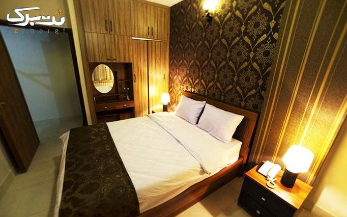 اقامت در هتل 2 ستاره رویا