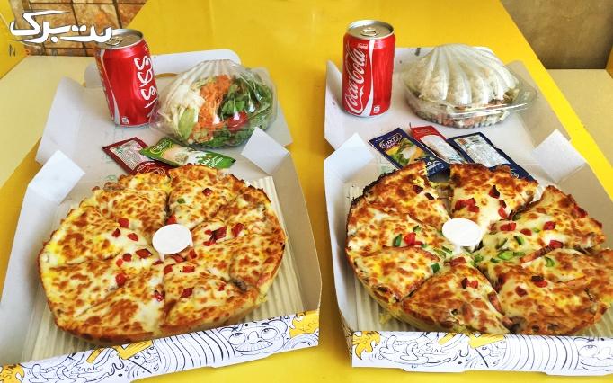 پیتزا کنتاکی خورشید با منو پیتزا