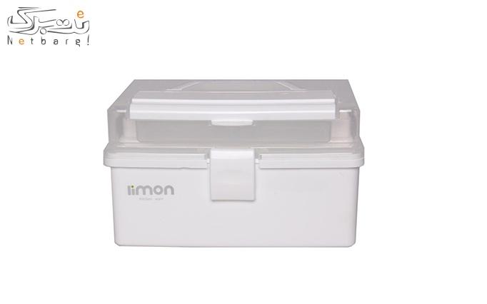 جعبه لوازم خیاطی لیمون کد Limon ML17-3
